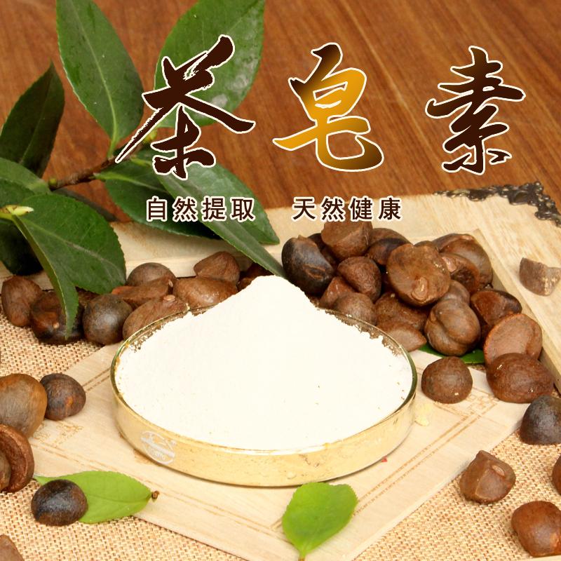 日化级茶皂素