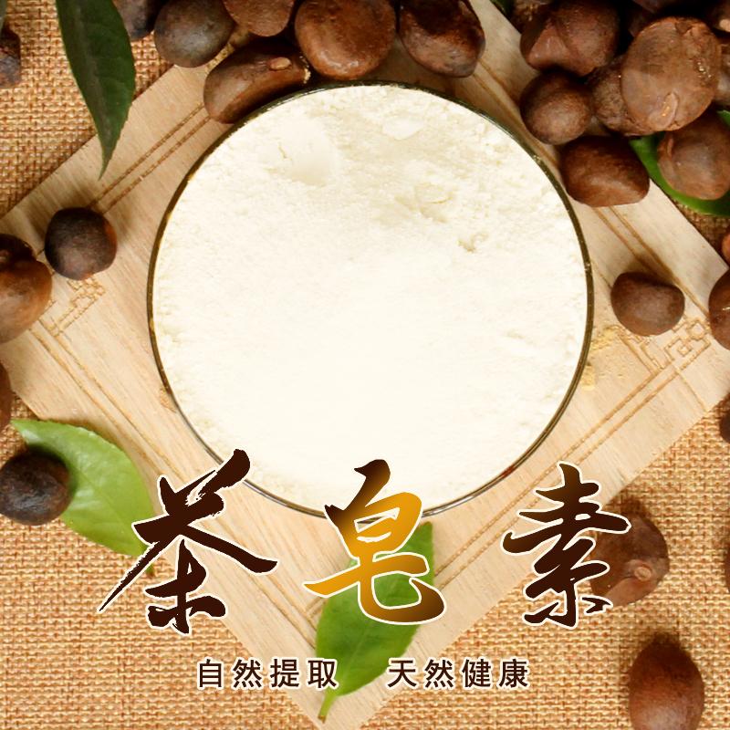 日化茶皂素